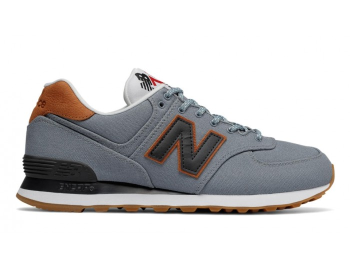 zapatillas new balance grises